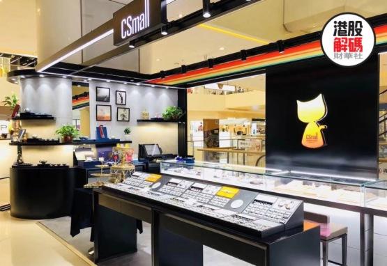 金貓銀貓與金大福「珠聯璧合」,打造珠寶新零售平台