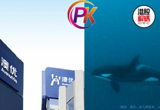 回應殺人鲸的「五宗罪」澳優:用謬論來誤導投資者