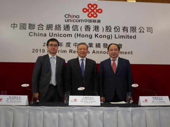 【現場直擊】中國聯通:廣電最好合作夥伴是我們