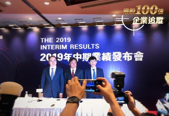 【現場直擊】融創中國:上半年淨利逼近2017年全年水平,拿地只考慮優質標的