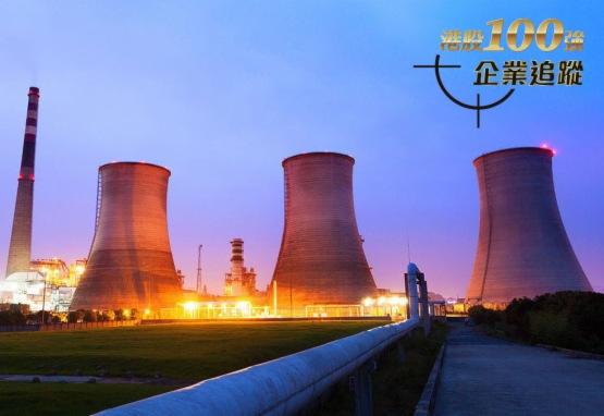 從華電國際看火電股的投資邏輯