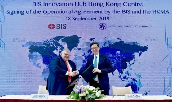 香港開設國際結算銀行創新樞紐中心