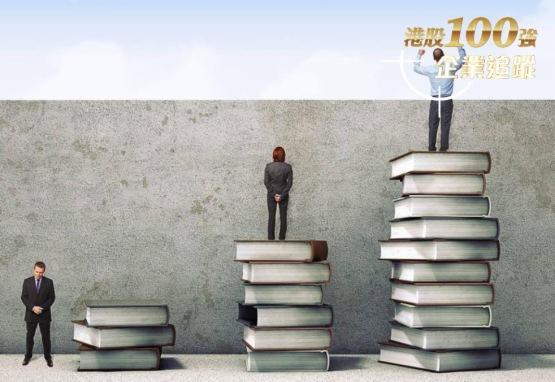 教育行業好標的成實外教育:定價權及教學質量優
