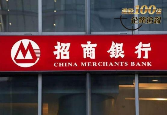 招商銀行的優越性在哪?