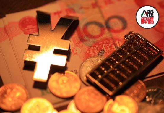 中美磋商預期微妙向好 金融地產聯袂走強助滬指漲近1%喜迎中秋!