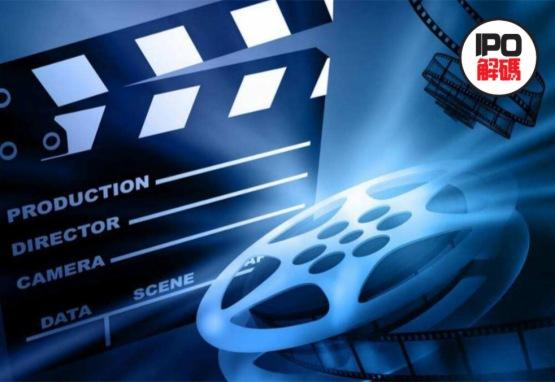 兩大業務存隱憂,胡軍版《天龍八部》製片商華夏視聽傳媒擬赴港IPO