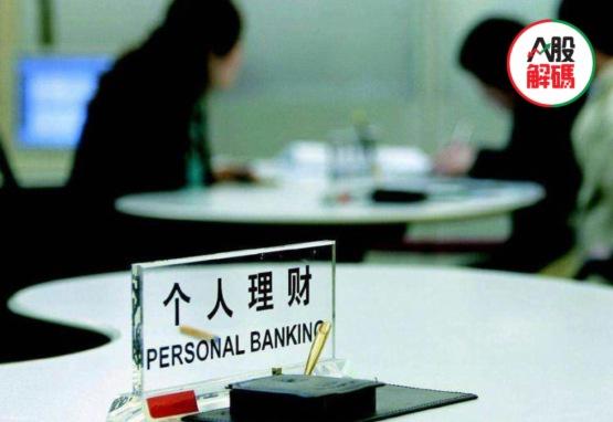 從銀行業貸款結構變化及壞賬率,看中國經濟的「溫度」?
