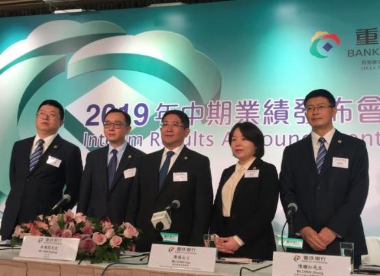 【現場直擊】重慶銀行:新LPR機制鼓勵銀行提升自主定價能力