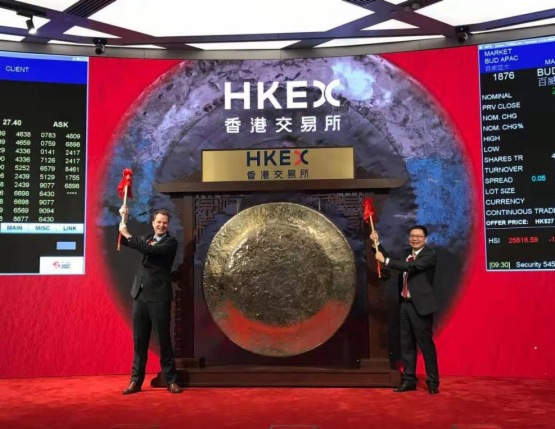 【IPO追蹤】百威亞太首掛開報27.4港元 高上市價1.5%