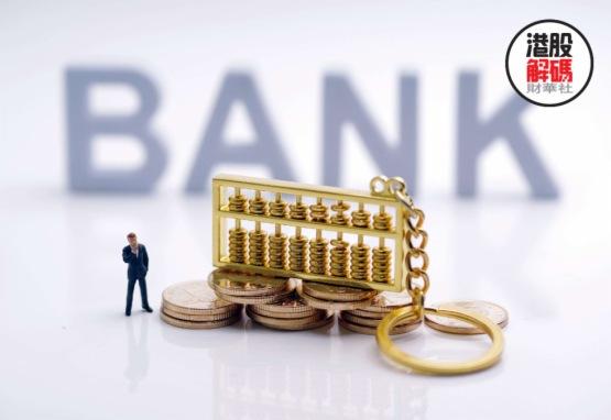 工商銀行:價值投資之選?深度剖析2019年中期業績