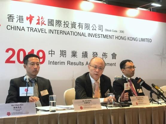 【現場直擊】香港中旅:在港酒店降價保入住率,内地業務佔比需擴大