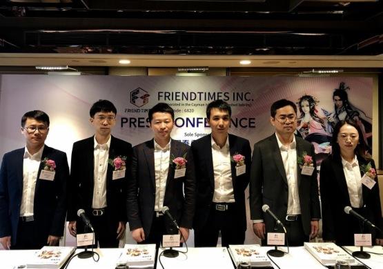 【IPO追蹤】FriendTimes(06820-HK)明起招股 入場費約3959.5港元