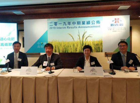 【現場直擊】中國心連心化肥:明年項目改造完畢,成本降200元/噸