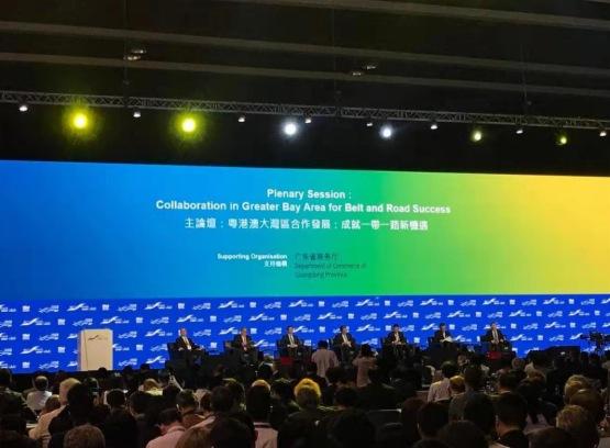 中银高迎欣:大湾区金融发展應以滿足區内企業最基本需求為切入點