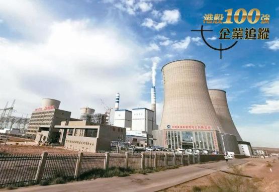 中煤能源:下半年擴產能,再次衝擊年度港股100強