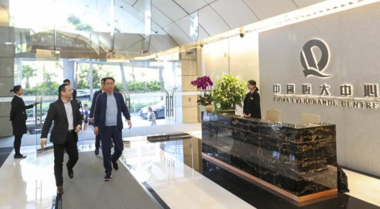 許家印赴香港視察恒大在港首個住宅項目