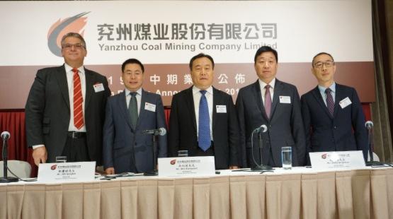 【現場直擊】兗州煤業:下半年煤價有望突破600元,派息比率不低35%