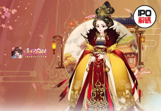 吸引近億「女性古風」玩家,女性向手遊開發商玩友時代擬香港IPO