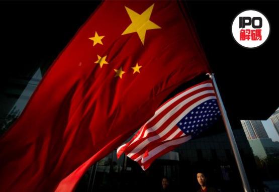 捷隆控股在港IPO,募資擴大海外生產線
