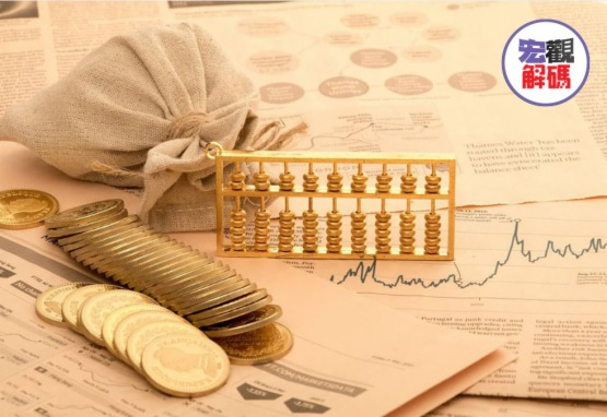 個人房貸利率新政來了,這個小長假你會買房嗎?