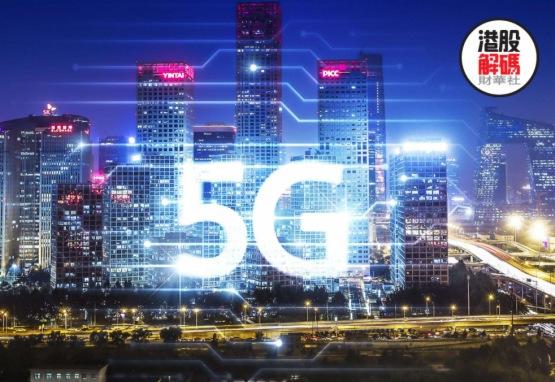 SOHO中國成立5G實驗室,潘石屹:不會錯過商機