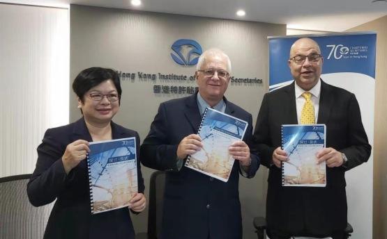 香港特許秘書公會:公司秘書最適合提供公司管治意見