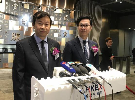 【IPO追蹤】亞盛醫藥(06855-HK)首掛開報53港元 高上市價55%