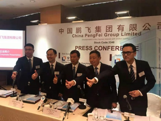 【IPO追蹤】中國鵬飛(03348-HK)明起招股 入場費約3101.8港元