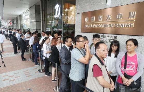 售價較周邊高20%以上  恒大香港首個住宅項目依然強勢售罄