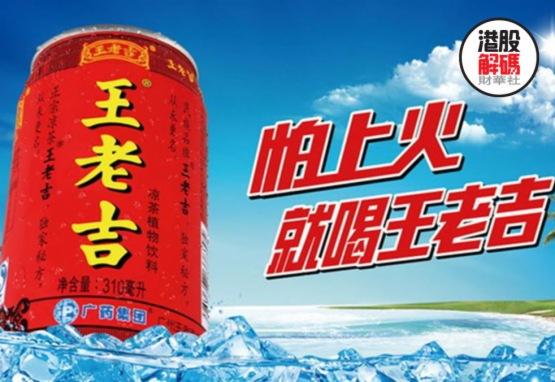 白雲山三季度增收不增利,都是因為收購王老吉藥業惹的禍?
