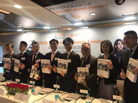 【IPO追蹤】中手游(00302-HK)明起招股 入場費5717.03港元