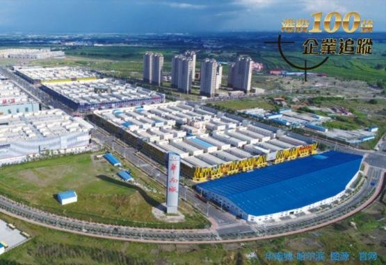 曾經港股100強,如今資本市場「仙股」,華南城經歷了什麽?