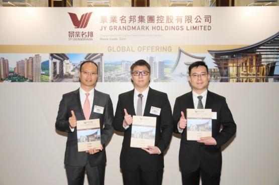 【IPO追蹤】傳內房新股景業名邦(02231-HK)國際配售部分首日足額認購