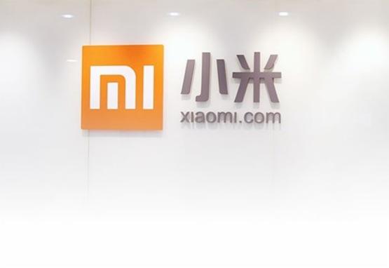 【會議直擊】小米(01810-HK)季績勝預期   為5G時代發展做好佈局