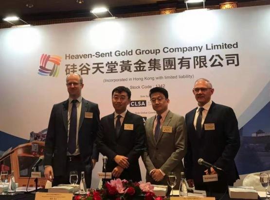 【IPO追蹤】硅谷天堂黃金集團明起招股 入場費約3525港元