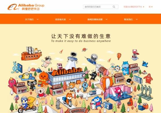 阿里巴巴(09988-HK)強勢回歸  國際市場反應熾熱提早半天截止認購