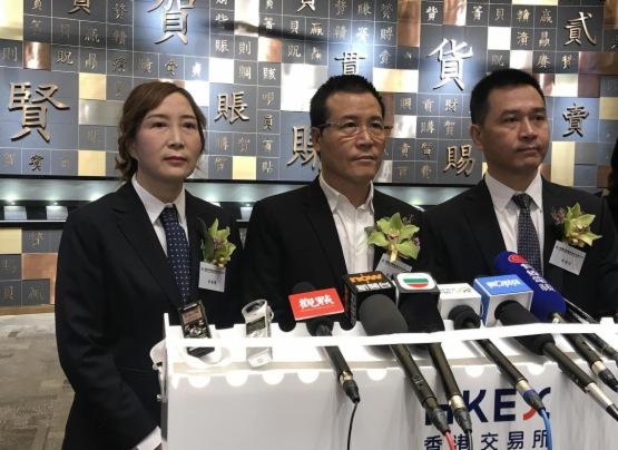 【IPO追蹤】信基沙溪首掛開報1.29港元 高上市價29%