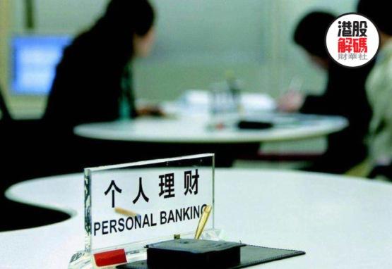 棄購超6000萬元,申購中簽率創新高的浙商銀行,會破發嗎?