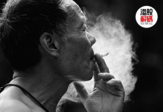"""网禁电子烟!概念股全线低开,中烟香港缘何""""燃""""了起来?"""