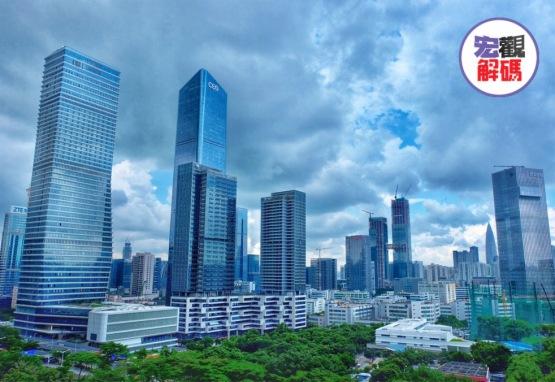 北京房價下跌4.46%!社科院:2020年,三四線城市總體下跌