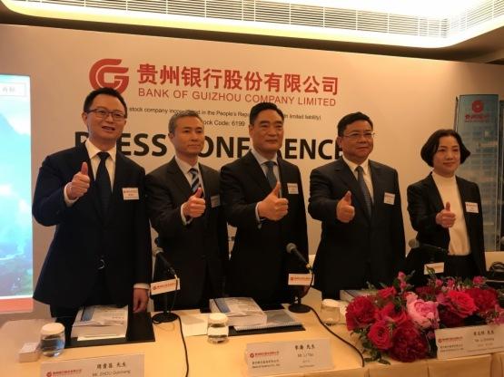 貴州銀行:赴港上市可對標國際以提升公司管理水平
