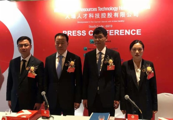 【IPO追蹤】人瑞人才科技(06919-HK)明起招股 入場費約為2929.12港元