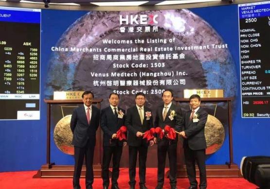 【IPO追蹤】新股啟明醫療(02500-HK)掛牌曾較招股價高 21.2%