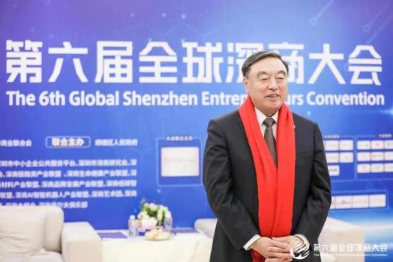招商銀行原行長馬蔚華:資本向善已成趨勢,ESG在中國