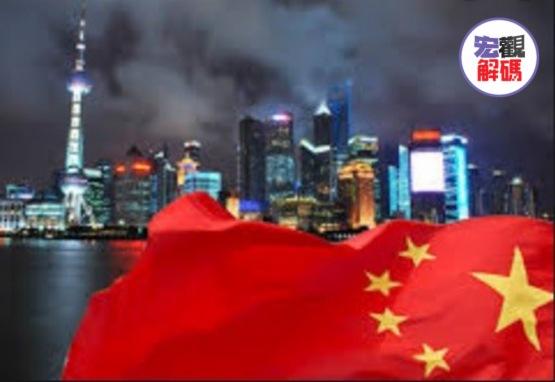 新型肺炎疫情來襲   中國經濟何去何從?