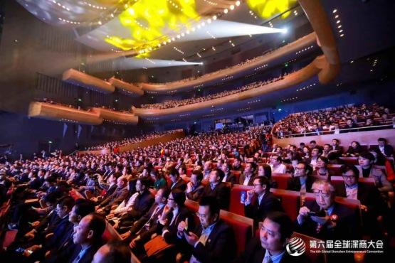 激蕩新時代,第六屆全球深商大會磅礴來襲