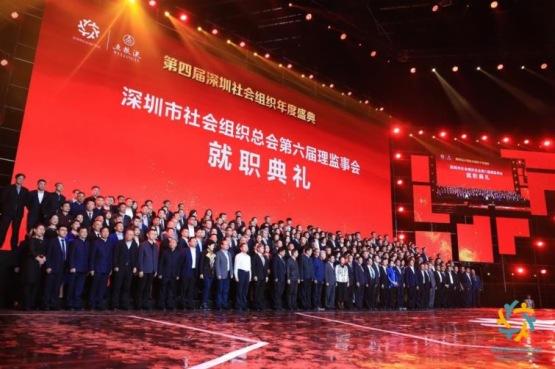 第四屆深圳社會組織年度盛典盛大召開——一位保險從業老兵數年商業感悟的分享