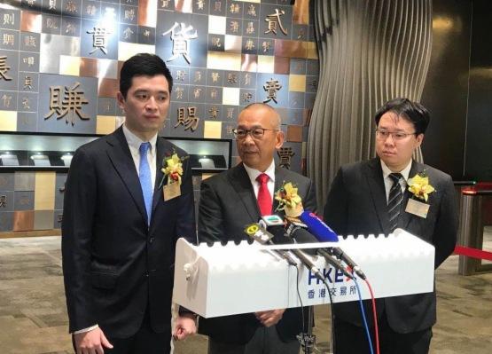 【IPO追蹤】富石金融首掛開報0.56港元 高上市價12%