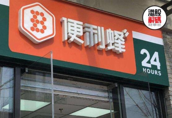 在天津建最大生鮮基地,便利蜂才是便利店獨角獸?