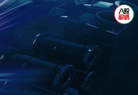 氫燃料電池領域的寧德時代,會是億華通嗎?